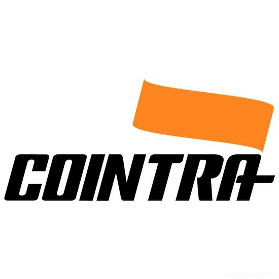 Servicio técnico Cointra Lanzarote
